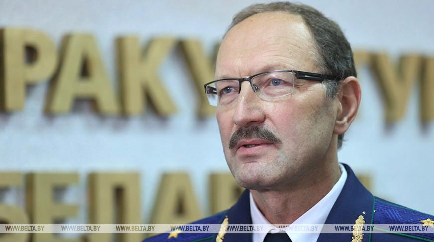 Работа по выявлению организаторов массовых беспорядков будет активизирована - Генпрокуратура
