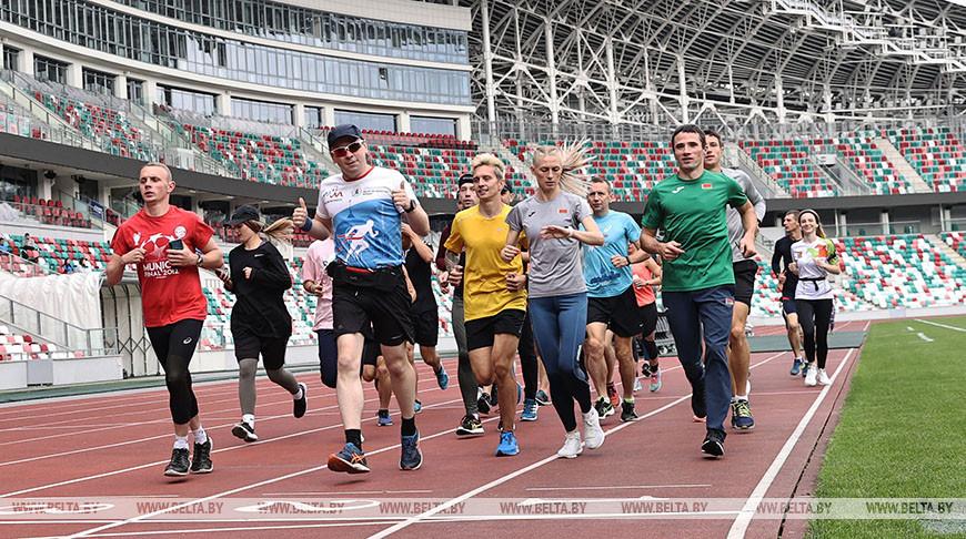 Белорусские легкоатлеты провели мастер-класс для любителей бега