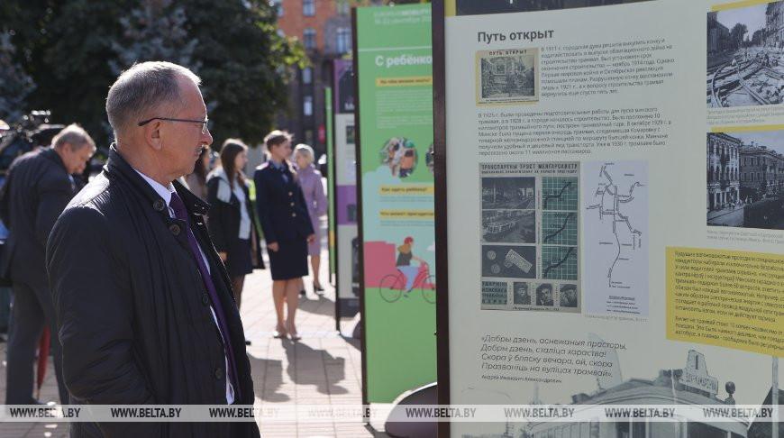 """Выставка """"Транспорт 100 лет назад"""" открылась в Минске"""