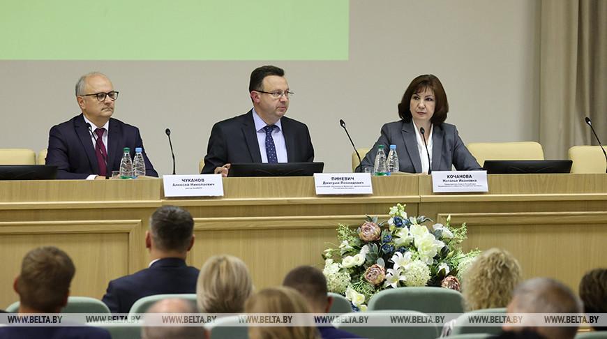 Кочанова встретилась с руководителями учреждений здравоохранения Минска