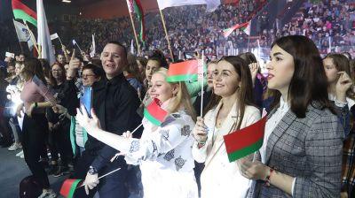 """Молодежный форум """"Беларусь - это мы"""" прошел в Могилеве"""