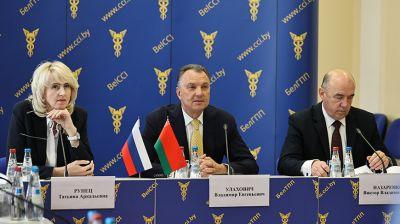Совместное заседание деловых советов Беларуси и России прошло на Форуме регионов