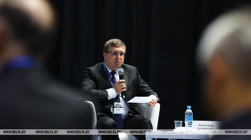 Форум по внедрению умных технологий начал работу в Минске