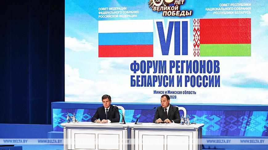 Между правительством Беларуси и регионами России подписано семь соглашений о сотрудничестве