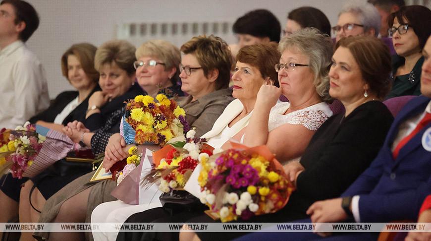 Торжественное собрание ко Дню учителя прошло в Минске