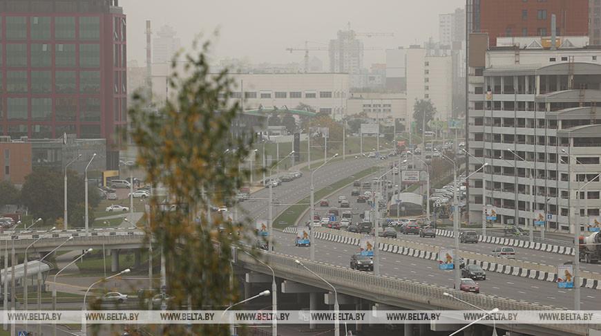 Дымка над Минском