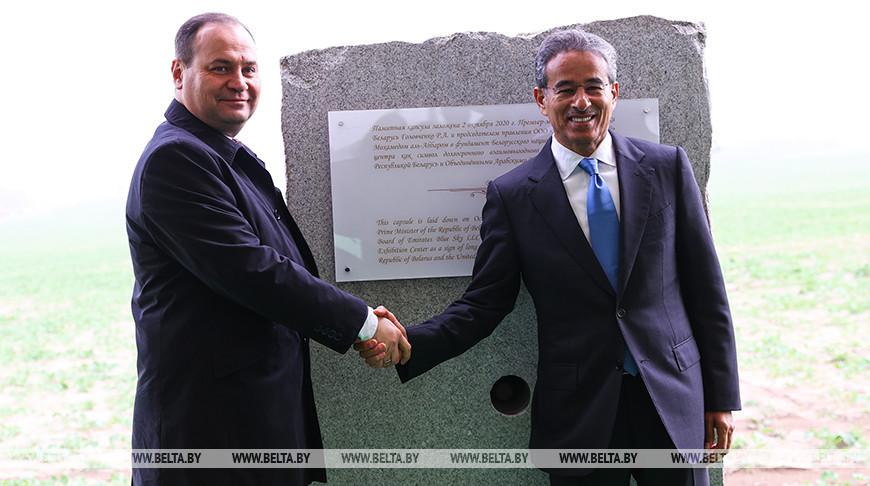 Памятную капсулу заложили на месте строительства Национального выставочного центра под Минском