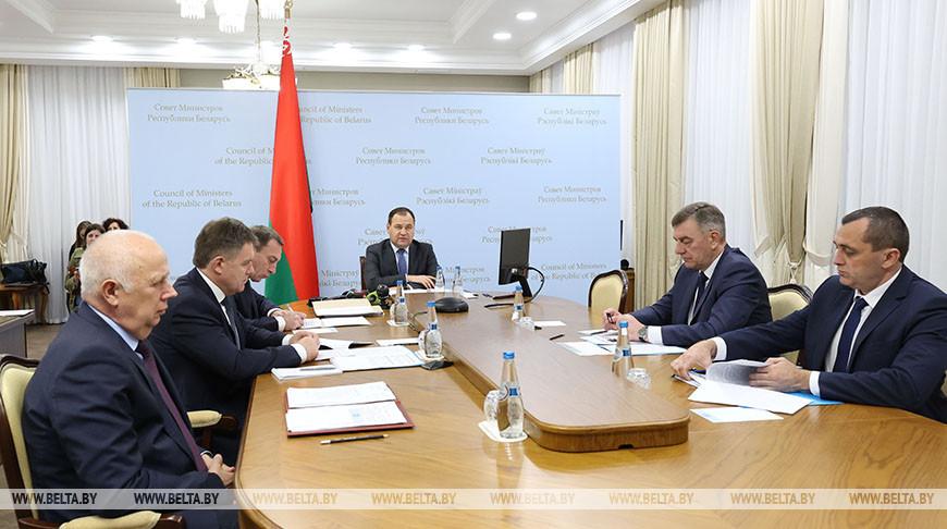 На заседании Президиума Совета Министров обсудили проект программы социально-экономического развития Беларуси на 2021-2025 годы