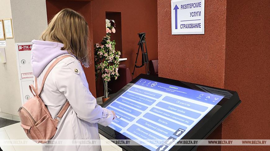 В Минском агентстве по госрегистрации и земельному кадастру презентовали электронные ресурсы Госкомимущества