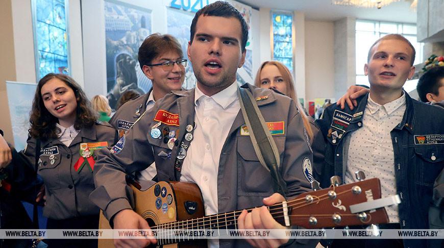 Молодежный форум проходит в Витебске