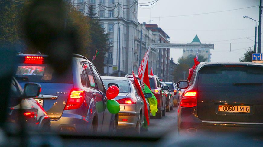 "Автопробег ""За Беларусь!"" прошел в Могилеве"