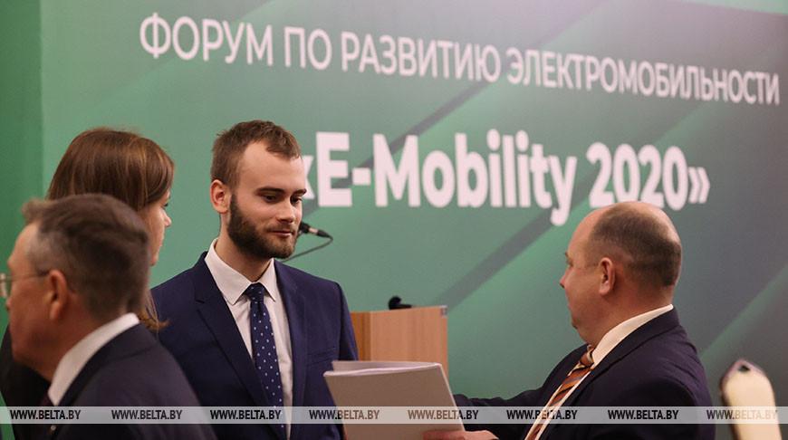 Форум по развитию электромобильности E-Mobility 2020 проходит в Минске