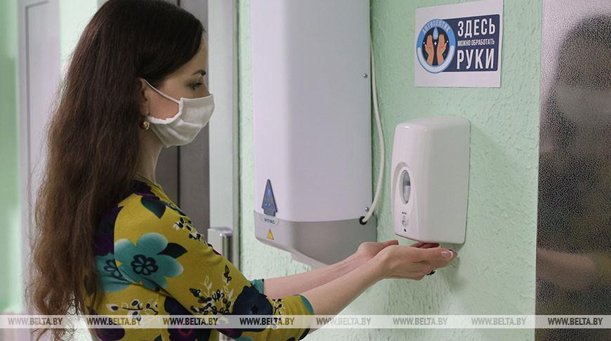 """""""Белвест"""" принимает меры от заражения COVID-19"""