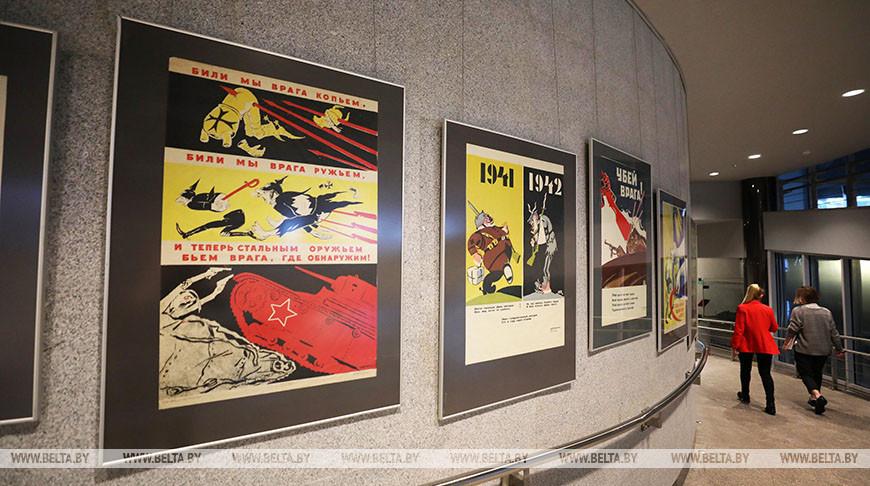 Музей истории Великой Отечественной войны отметил 76-летие
