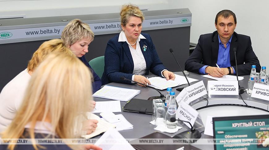 Круглый стол про обеспечение внутреннего рынка плодоовощнойпродукцией прошел в БЕЛТА