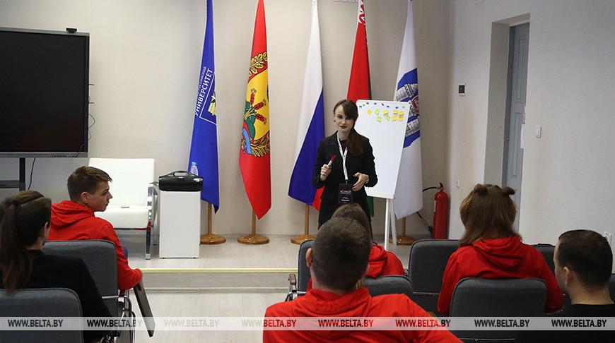 """Студенческий форум """"За нами будущее"""" проходит в Могилеве"""