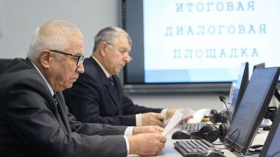 Итоговая диалоговая площадка прошла в Витебске