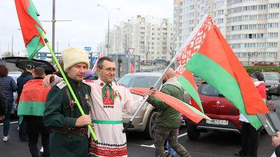 """Автопробег """"За единую Беларусь!"""""""