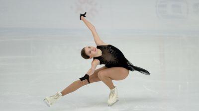 Международный турнир по фигурному катанию Ice Star 2020
