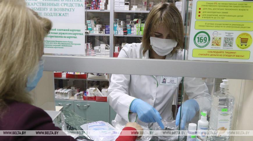 В аптеках Могилевской области - трехмесячный запас лекарств и СИЗ