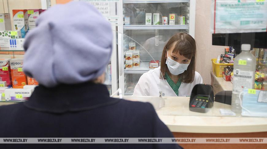 В белорусских аптеках поддерживается неснижаемый запас СИЗ