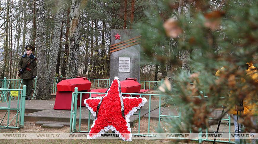 Останки 9 бойцов Красной армии перезахоронили в Бобруйском районе
