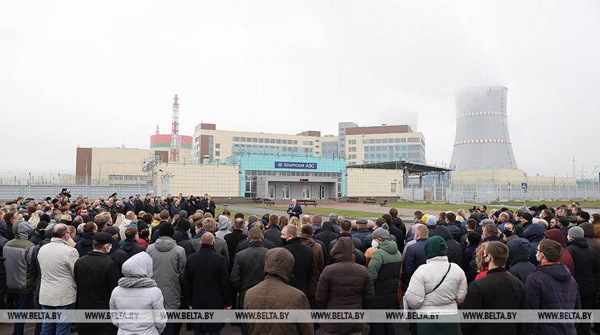 Лукашенко про БелАЭС: это новый шаг в будущее, к обеспечению энергетической безопасности