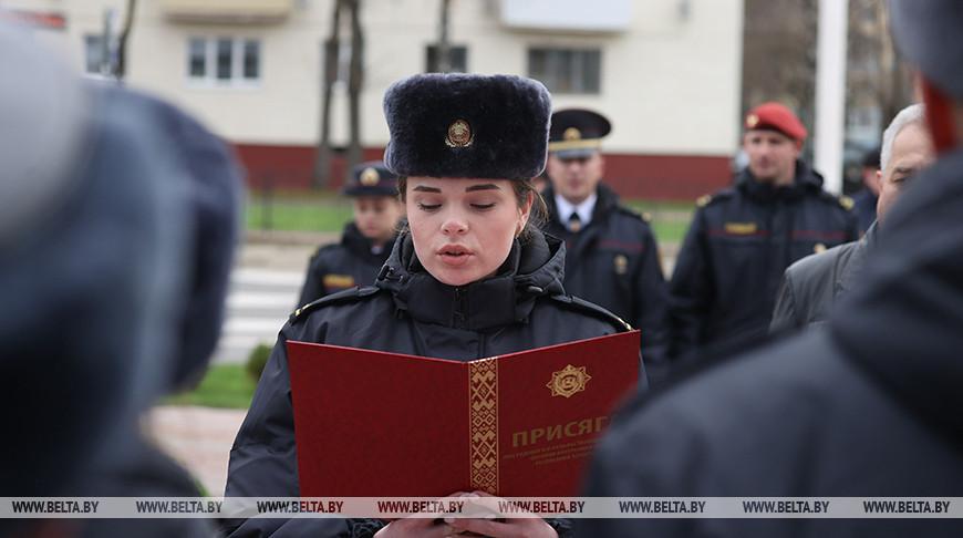 Более 50 молодых сотрудников МВД приняли присягу в Витебске