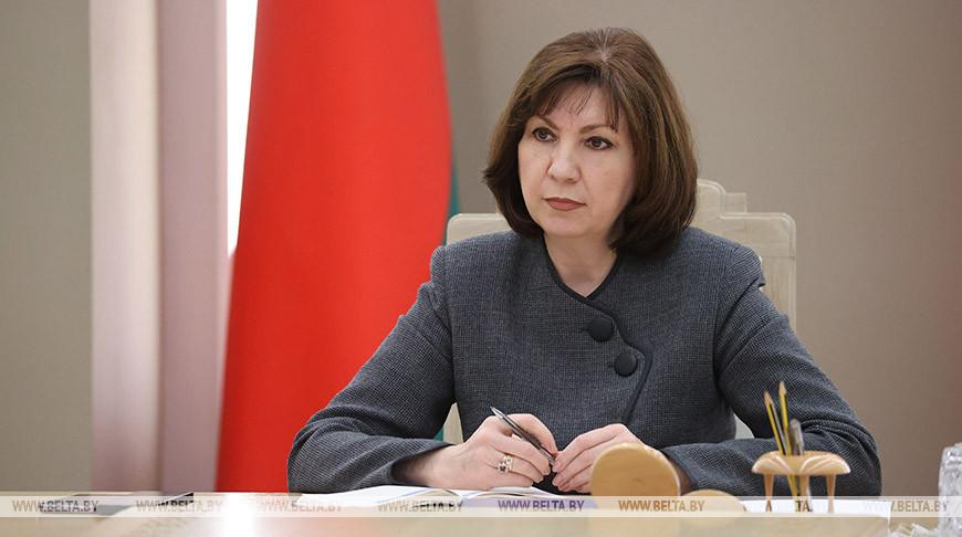 Кочанова провела совещание по вопросам противодействия распространению COVID-19