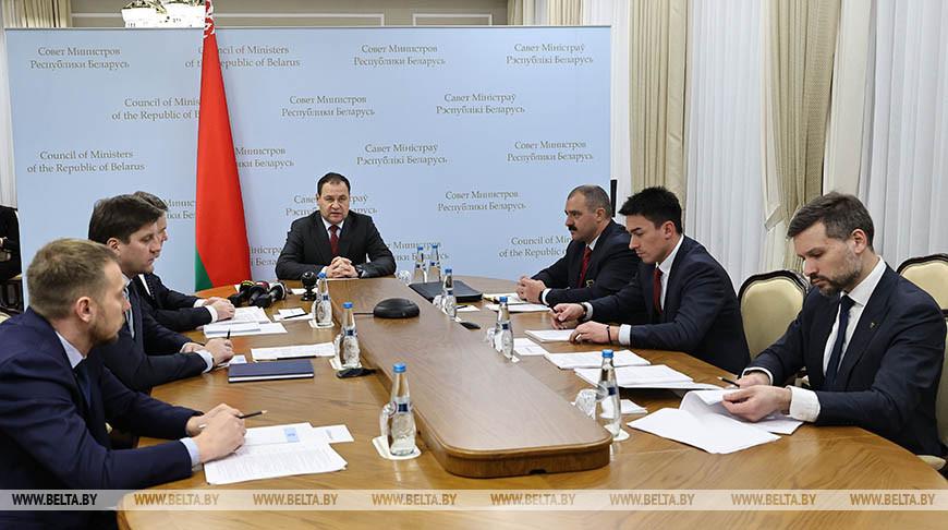 Заседание оргкомитета по подготовке и проведению ЧМ-2021 прошло в Минске