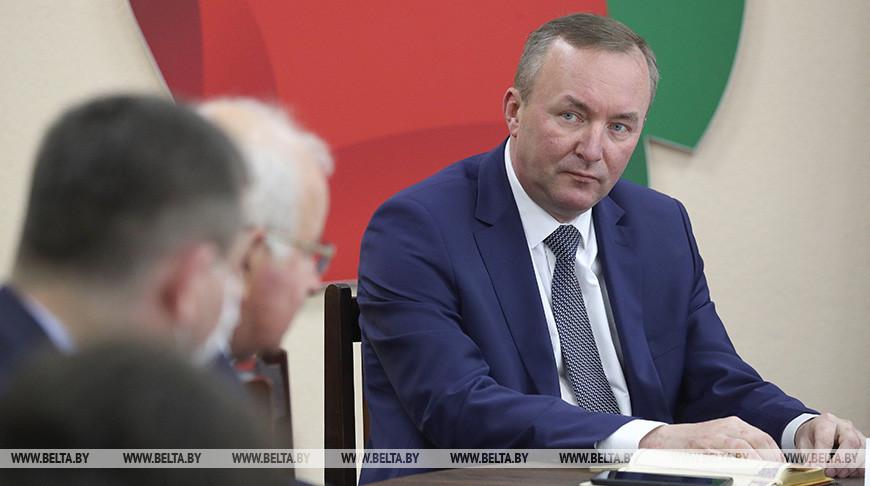 Мартынюк встретился с преподавателями Могилевского университета продовольствия