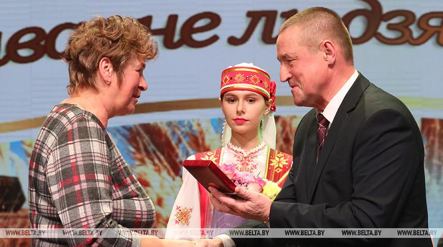 Лучшим аграриям Могилевской области вручили награды