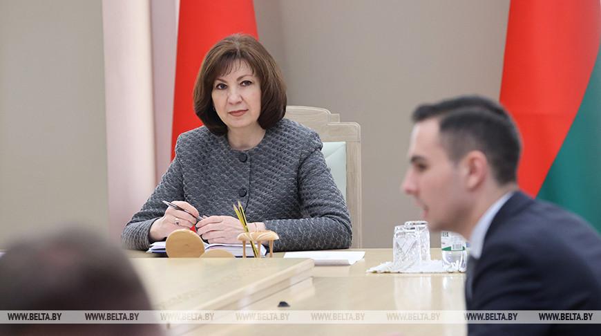Кочанова встретилась с членами Президиума Молодежного совета