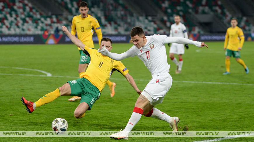 Футболисты Беларуси обыграли команду Литвы в матче Лиги наций
