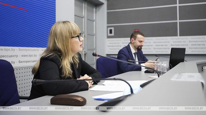Проблемы информационной безопасности Союзного государства обсуждают на онлайн-форуме