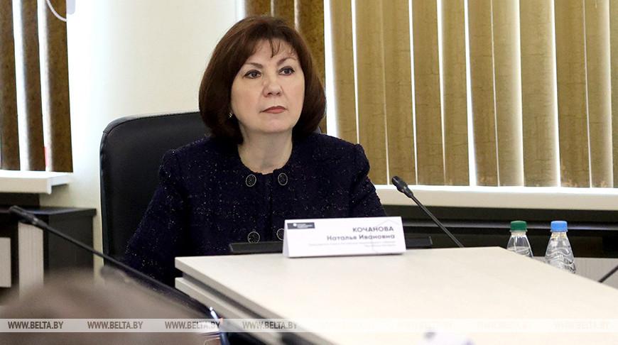 Заседание научно-консультативного совета при Президиуме Совета Республики прошло в Полоцком госуниверситете