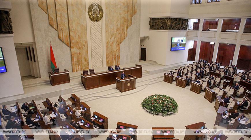 Состоялось заседание четвертой сессии Палаты представителей Национального собрания седьмого созыва