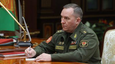 Лукашенко принял с докладом министра обороны