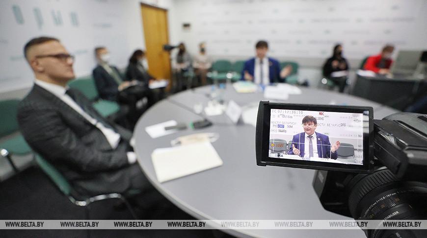 Исторические формы национальной символики обсудили эксперты в пресс-центре БЕЛТА