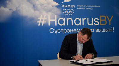 Спорт всегда был и остается вне политики - обращение белорусских атлетов к общественности
