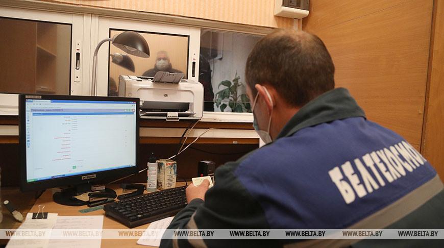 24 станции техосмотра действуют в Могилевской области