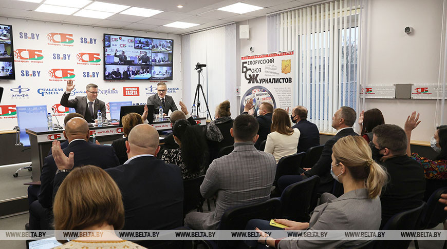 Съезд Белорусского союза журналистов проходит в Минске