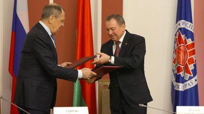 Ряд документов подписан по итогам заседания коллегий МИД Беларуси и России
