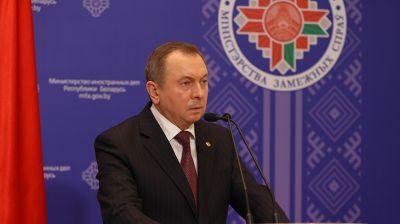 Макей: Беларусь и Россия договорились о дальнейшей взаимной поддержке инициатив на международных площадках
