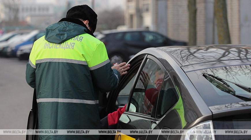 Транспортная инспекция проводит массовую проверку такси
