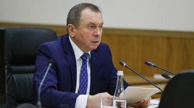 Состоялось заседание СМИД ОДКБ