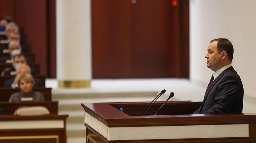 Роман Головченко представил программу деятельности правительства до 2025 года