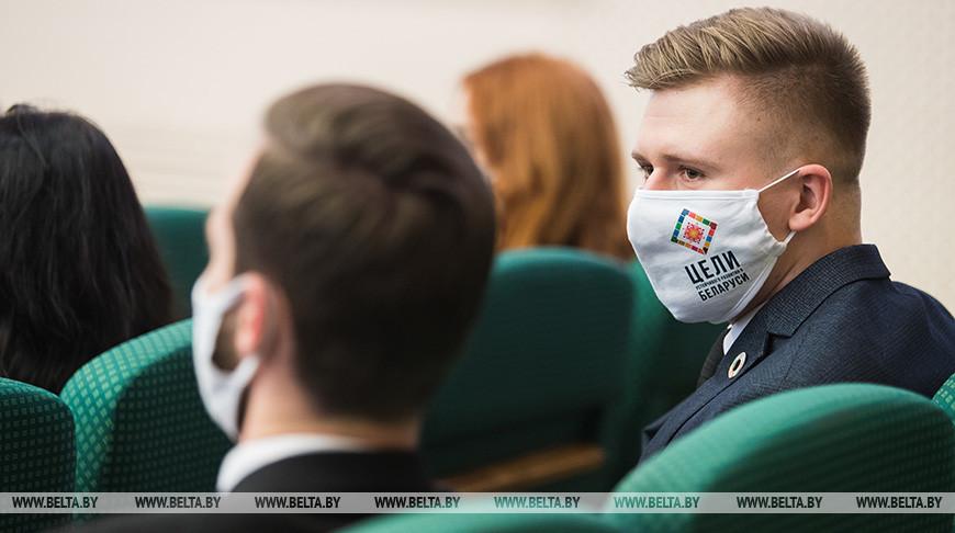Международный симпозиум по образованию в интересах устойчивого развития стартовал в Минске