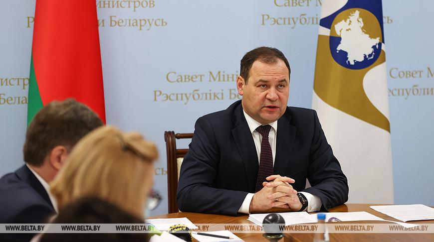Роман Головченко принял участие в заседании Евразийского межправсовета
