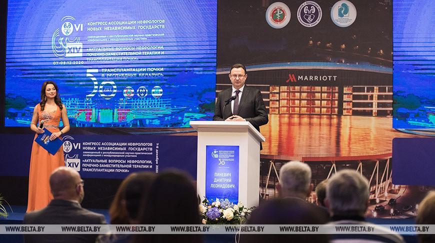 Международный конгресс нефрологов проходит в Минске